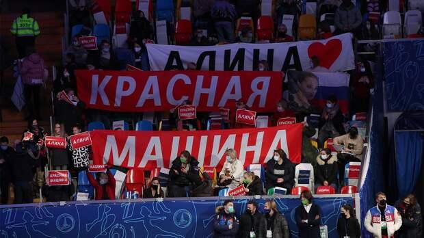 Загитова — о названии своей команды: «Красная машина» — символ России, побед»