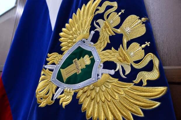 Прокуратура Севастополя проверяет выдачу зарплаты глухонемым дворникам