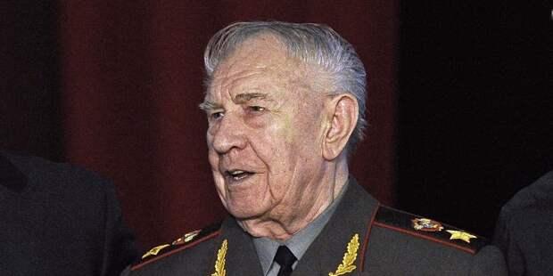 Советские командиры. Дмитрий Тимофеевич Язов