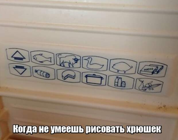 Подборка веселых надписей к картинкам и фото из сети