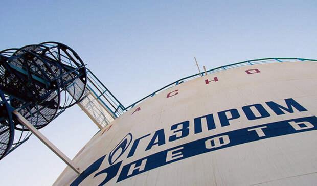 «Газпром» думает продать часть акций «Газпром нефти» нарынок