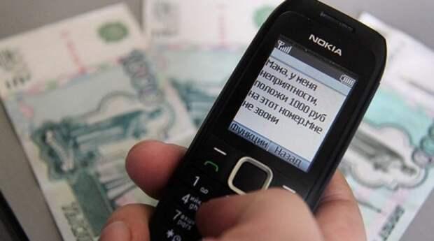 Как орудуют телефонные мошенники в Севастополе?