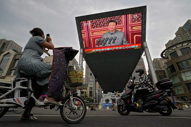 Компартия Китая готовится управлять миром. Но не в одиночку