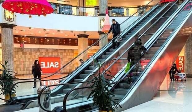 Почти за2млрд рублей продают торговый центр вРостове