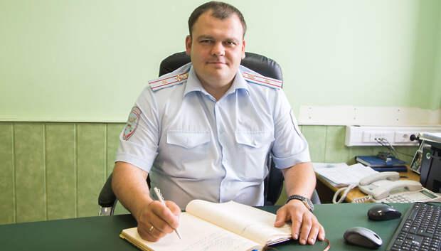 Начальник ГИБДД Подольска поучаствовал в соревнованиях «Автоинструктор— 2018»