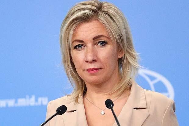 Захарова: За обвинениями России во взрывах в Чехии стоят США