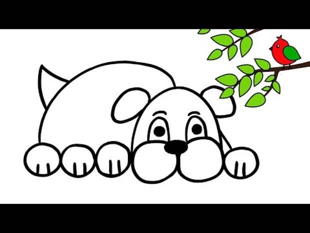 Как нарисовать СОБАКУ / мультик раскраска СОБАКА для детей ...