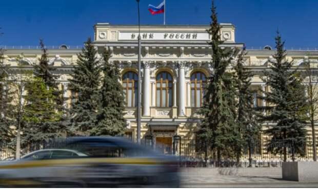 ЦБ запустит в России первый финансовый маркетплейс