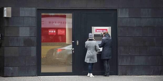 Новый вид мошенничества: клиентам Sparkasse нужно быть начеку