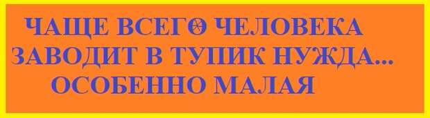 ВИннЕГРЕТ 168