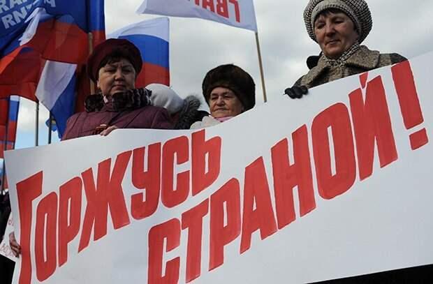 Патриотизм – единственная идеология России? Не маловато будет?
