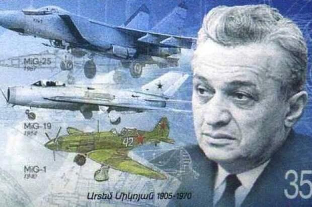 Жизнь как «Миг». Как Артём Микоян создал легенду мировой авиации