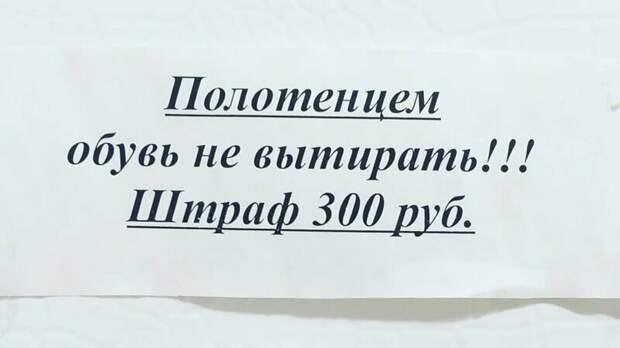 Атата в россии, надпись, объявления, прикол, смешно, смешные объявления, фото
