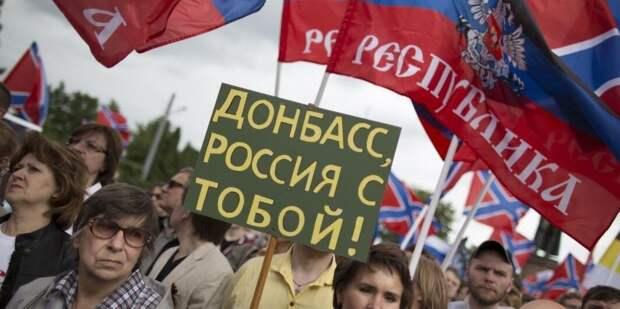 Не только де-факто, но и де-юре: Бородай рассказал, когда Донбасс станет частью России