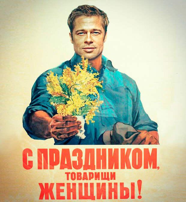 Голливудские звезды в советских фильмах и наоборот (ФОТОЖАБЫ)