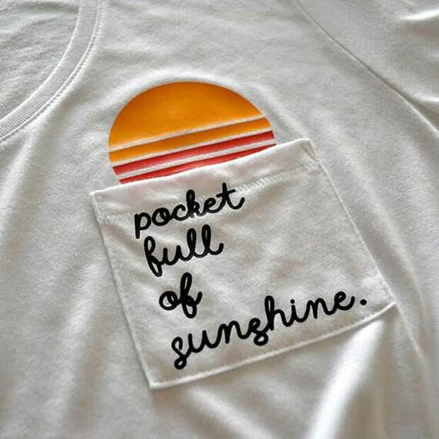 Солнце в кармане