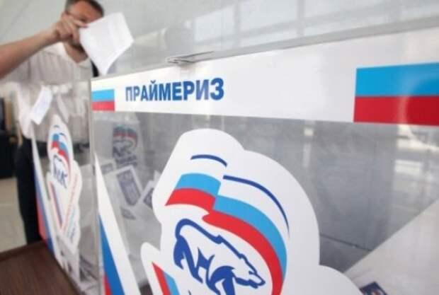 «Единая Россия» завершает процедуру выдвижения кандидатов для участия в праймериз