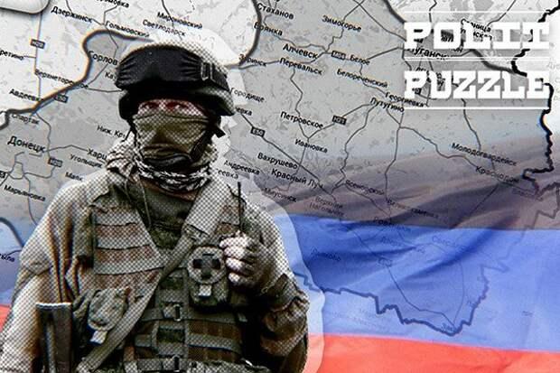 Коротченко объяснил, чем обернется для России разделение Украины по Днепру