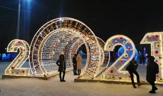 Работу новогоднего городка вОренбурге вновь продлили