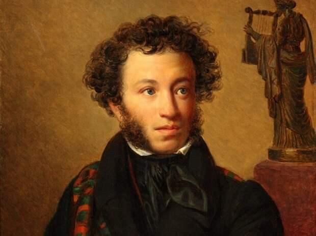 На Кубани отметили день памяти Александра Пушкина