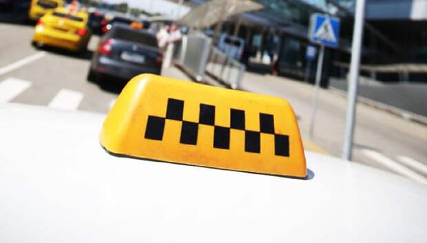 18 такси без разрешения на работу эвакуировали в Подмосковье за неделю