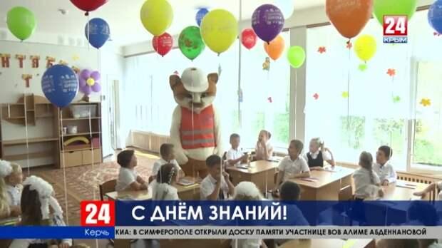 Кот Мостик поздравил первоклашек