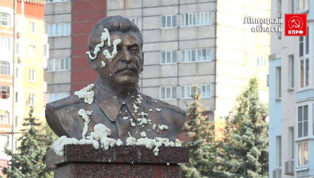 В Липецке неизвестные надругались над бюстом Сталина