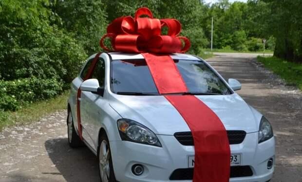 Подарил брату машину, а его жена не довольна, не такую