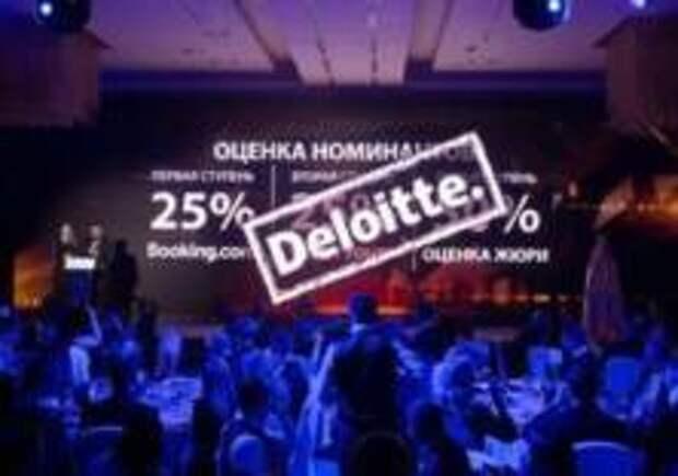 Премия Russian Hospitality Awards завершила прием заявок