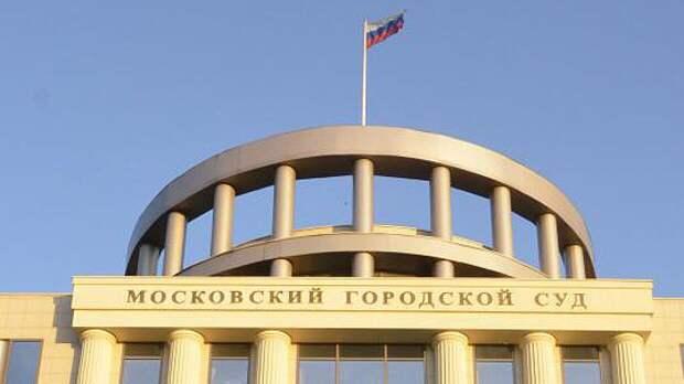 Доцент Воробьев по решению суда отправится на 20 лет в колонию за госизмену
