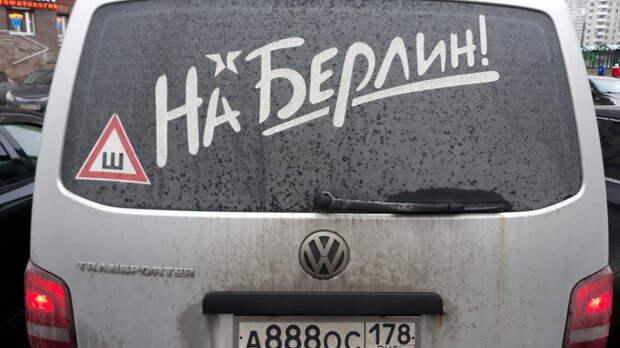 Русские в Берлине преподали урок нахалам из США: Оправдываться пришлось генералу