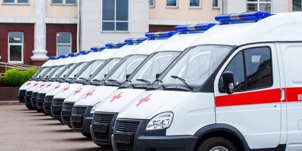 В Московской области случилось ДТП со скорой