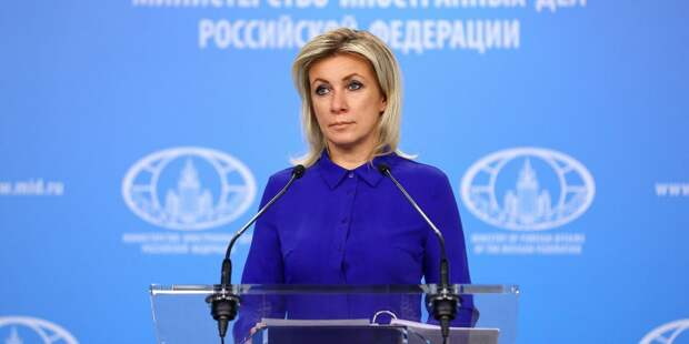 МИД выслал лишь «дипломатов-нарушителей» из России