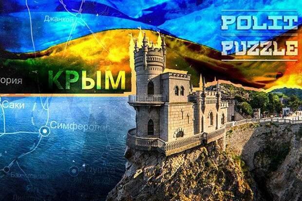 «Майдан иностранных дел» предложил объявить Крыму войну в новом формате