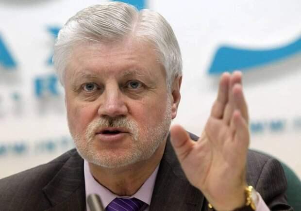 """Госдума ожидает от правительства предложений по """"недоиндексации"""" пенсий"""