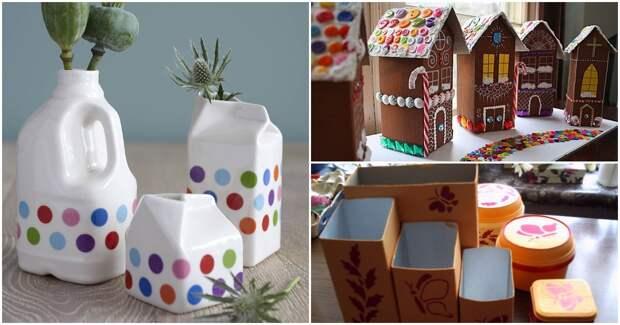Красивое будущее коробок из-под сока и молока: оригинальные идеи, достойные всяческих похвал
