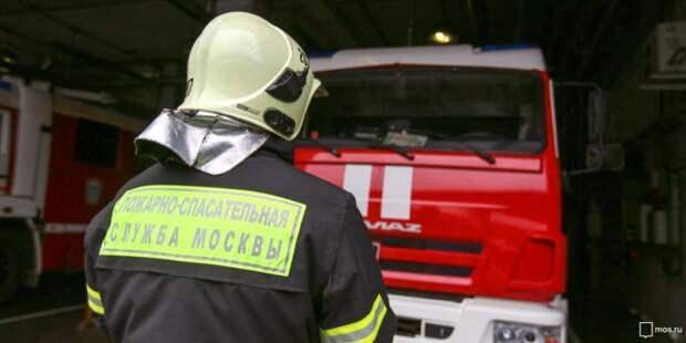 Пожарные ликвидировали возгорание на Ходынском бульваре
