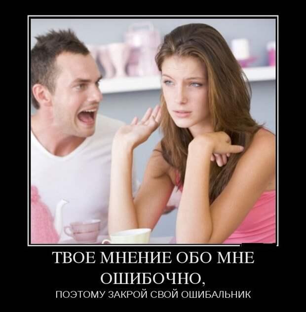 Зачетные, прикольные и веселые демотиваторы про девушек со смыслом