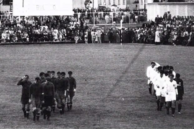 Матч Болгария - СССР на Олимпиаде 1952 года.