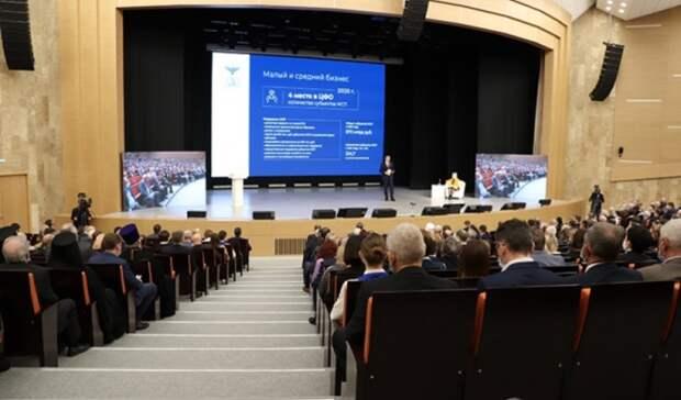 Депутаты утвердили нового председателя Контрольно-счётной палаты Белгородской области