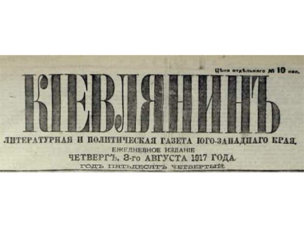 Кто создал «Незалежную»: история Украины без Ленина и большевиков