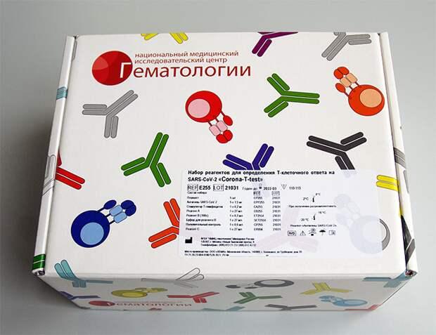 В НМИЦ Гематологии разработали тест-систему по определению клеточного иммунитета к COVID-19