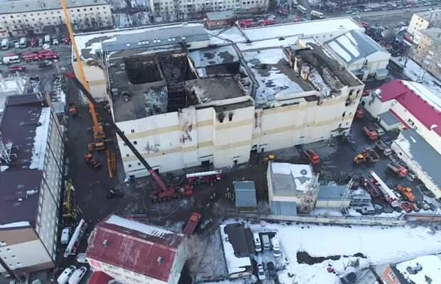 Дело о пожаре в «Зимней вишне» с исками на 3 млрд рублей направили в суд