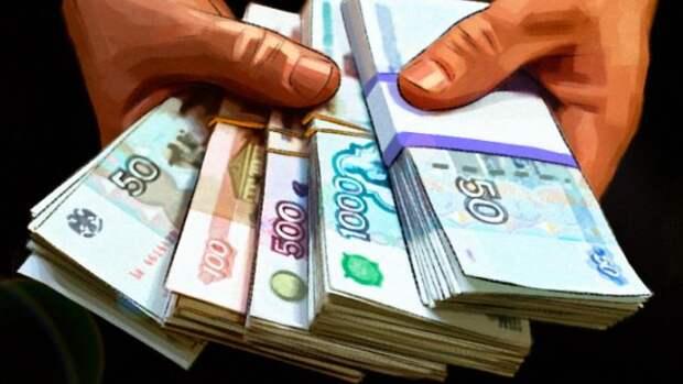 Россияне рассказали, сколько им нужно денег для комфортной жизни
