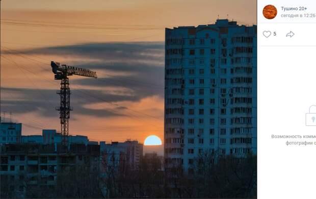 Фото дня: очередной неповторимый закат над Тушино