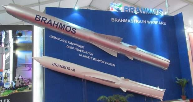 Ракету «БраМос» научат уничтожать авиакомплексы наведения