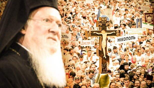 «Покайся, брате» против «закройте рот»: анализ диалога между УПЦ и Фанаром