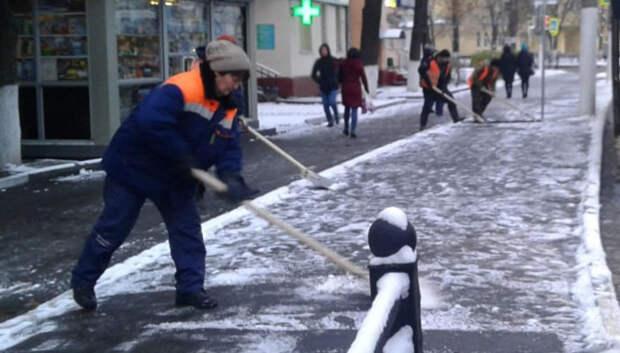 Жители Подольска через соцсети могут сообщать о плохой уборке снега