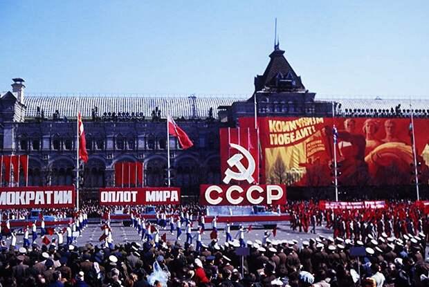 Понимаешь, когда потеряешь: большинство россиян сожалеет о распаде СССР
