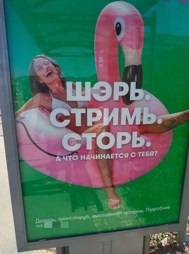 Забавный маркетинг